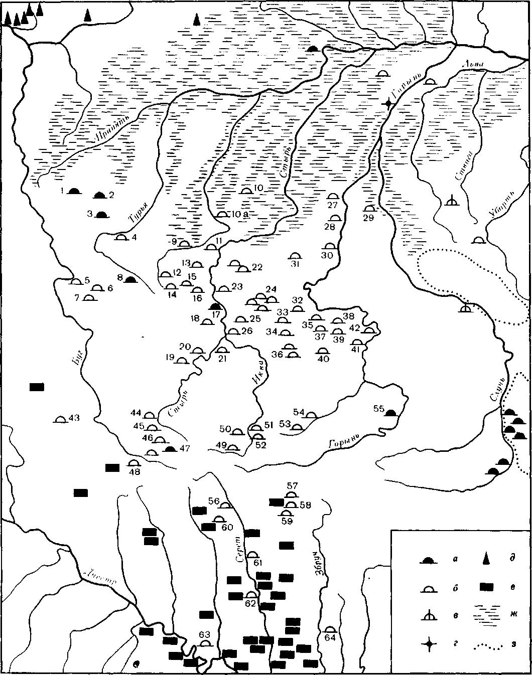 Карта 11. Курганы волынян. а — могильники, включающие курганы с трупосожжениями; б — курганные могильники исключительно с трупоположе-ниями; в — курганы с характерными древлянскими особенностями; г — могильники с дреговичскими бусами; д — могильники с каменными курганами; е — могильники с подплитовыми захоронениями; ж — болотистые пространства; з — лесные массивы. 1 — Головно; 2 — Миляновичи; 3 — Перевалы; 4 — Дулибы; 5 — Устилуг; 6 — Новоселки; 7 — Зимно; 8 — Могилыю; 9 — Большой Поворск; 10 — Городок; 11 — Любча; 12 — Горка Колонка; 13—Городище; /4 — Городок Луцкий; 15 —Усичи; 16 — Усичи-Чеховщина; 17 — Шепель; 18 — Рыкани; 19 — Вечелок; 20 — Боремля; 21 — Красне; 22 — Лыща; 23 — Теремно; 24 — Поддубцы; 25 — Крупа; 26 — Ставок; 27 — Городец; 28 — Корост; 29 — Немовичи; 30 — Стыдынь; 31 — Берестяно; 32 — Грабов; 33 — Рогачев; 34 — Белев; 35 — Городок; 36 — Старый Жуков; 37 — Стыдынка; 38 — Карпиловка: 39 — Басов Кут; 40 — Здолбунов; 41 — Корнино; 42 — Колоденка; 43 — Каменнополь; 44 — Высоцкое; 45 — Заболотцы; 46 — Луговое; 47 — Подгорцы; 48 — Новоселки Львовские; 49 — Тараж; 50 — Бухнев; 51 — Шпиколосы; 52 — Бодаки; 53 — Бряков; 54 — Сураж; 55 — Изяславль; 56 — Великий Глубочек; 57 — Збараж; 58 — Чолганщина; 59 ~ Застенка; 60 — Осиповцы; 61 — Семенов; 62 — Палашевка; 63 — Жниброды; 64 — Гусятин
