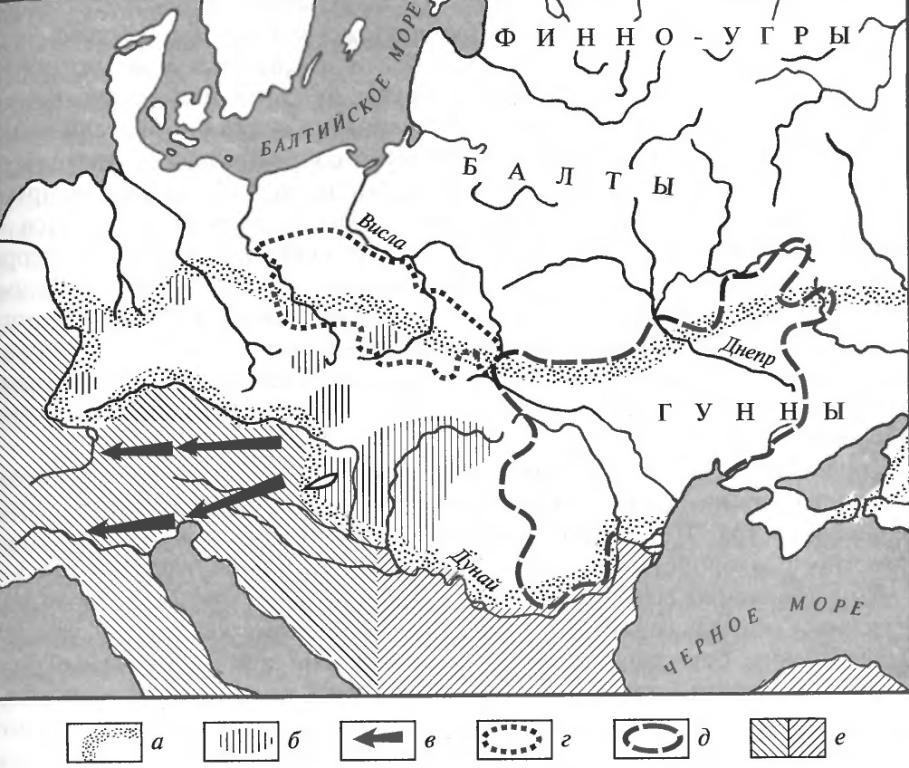 Гунны в Европе: а — примерные границы региона экспансии гуннов, б — районы концентрации гуннов, в — направления походов гуннов, г — ареал пшеворской культуры во II—IV вв., д— ареал черняховской культуры, е — территория Западной и Восточной Римских империй