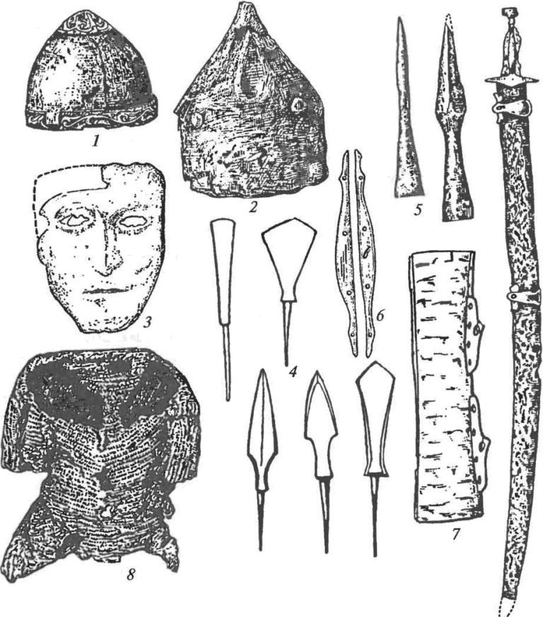 Половецкий период. Вооружение: 1,2 — шлемы; 3 — железная лицевая маска; 4 — наконечники стрел; 5 — наконечники копий; 6 — костяные накладки от колчана; 7 — колчан {реконструкция); 8 — кольчуга; 9 — сабля