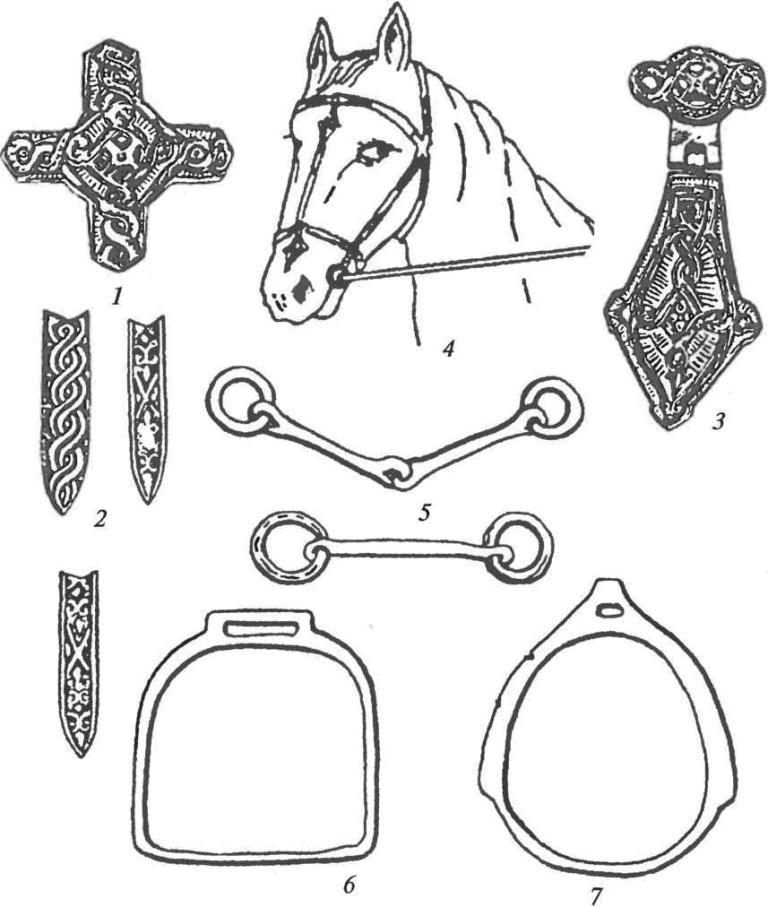 Половецкий период. Снаряжение верхового коня: 1 — ременная распределительная бляха; 2 — ременные наконечники; 3 — налобная бляха; 4 — реконструкция конского оголовья; 5 — удила; 6, 7 — стремена