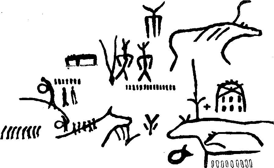 Рис. 10. Изображение на скале Суруктах-хая (р. Марха, 100 км к СЗ от Хатын-Тумула; по зарисовке Л. А. Саввина).