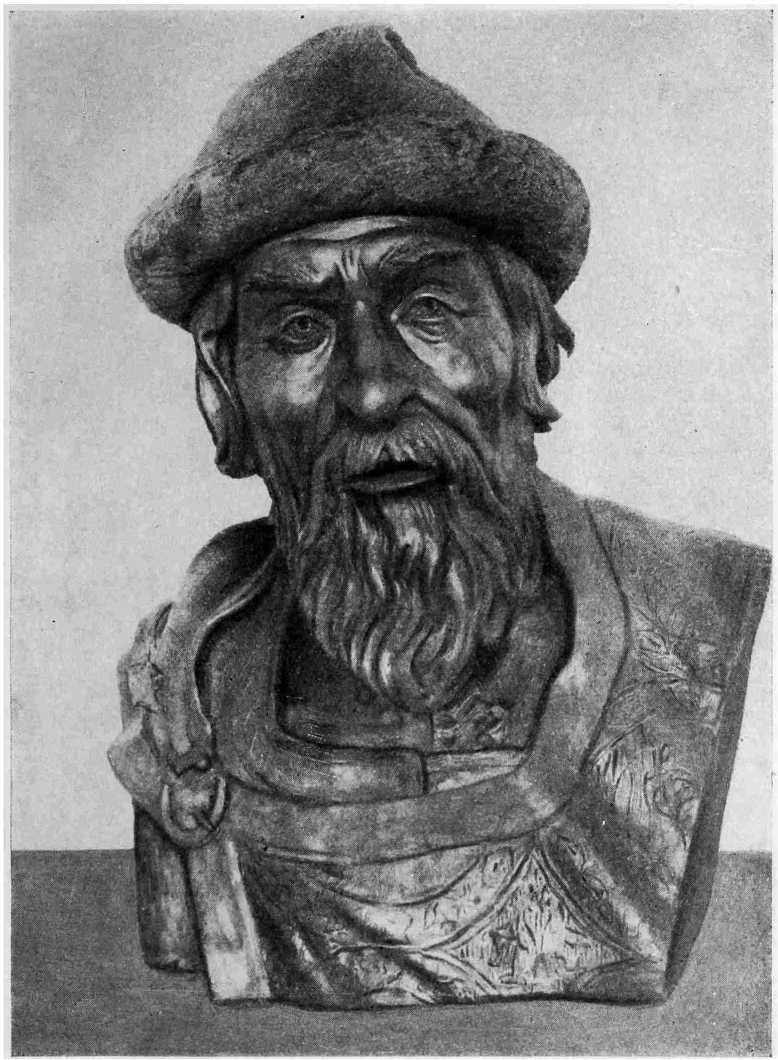 Рис. 19. Ярослав Мудрый (реконструкция).