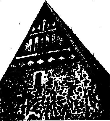Рис. 21. Западный щипец церкви в Эсбо близ Хельсинки.