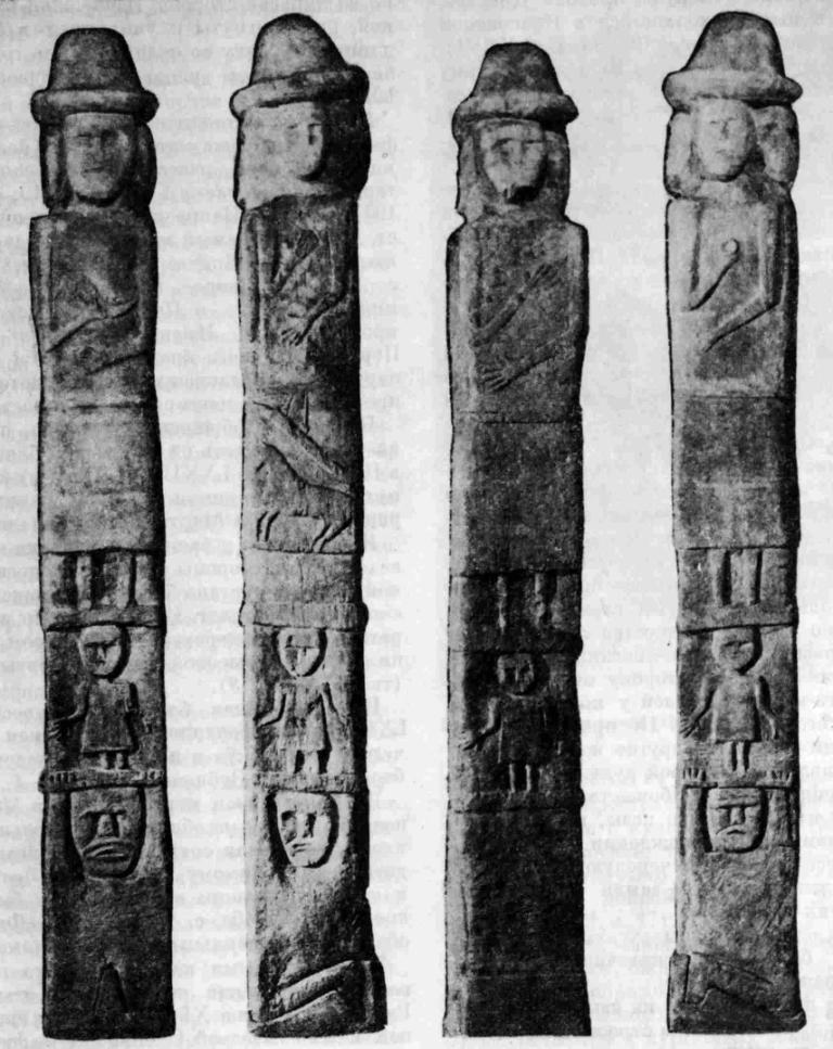 Рис. 19. Збручский идол