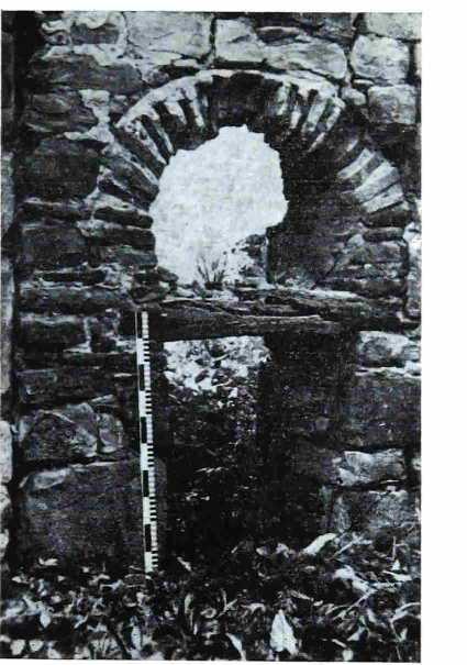 Рис. 7. Дверной проем с люнетом в северной стене нартекса