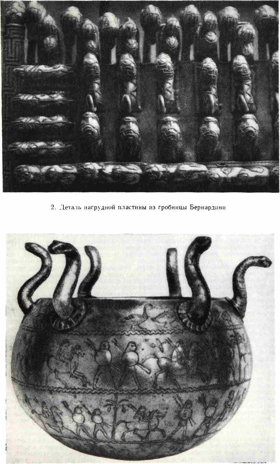 3. Лебес из гробницы Бернардини