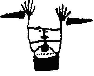 Рис. 2. Петроглифы Монте Бего, французские Альпы